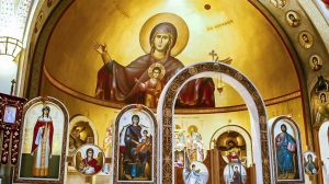Online Bible Search – Greek Orthodox Archdiocese of America